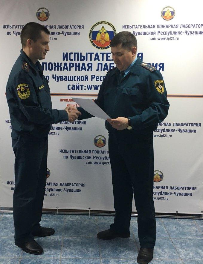 зав.канцелярией в пожарной части